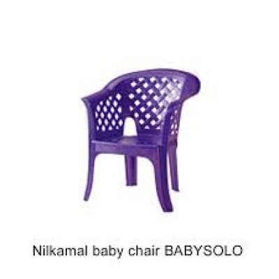 NILKAMAL-KIDS-AQUA-CHAIR